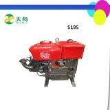 Двигатель дизеля двигателя 12HP S195 Changzhou малый