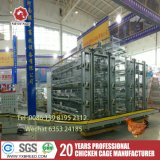 Heißer Verkaufs-Schicht-Rahmen mit automatischer Düngemittel-Reinigungs-Maschine