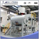 Equipamento de mistura de alta velocidade do material plástico do pó do PVC