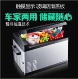 Purswave 25L bewegliches Auto Refrigerigerator Gleichstrom-12V24V48V Minikompressor-Gefriermaschine für RV, Bus, Auto, LKW, Hausboot