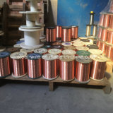Products Bare Enamelled Copper Wire Prices clouded