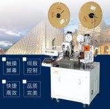 Системная плата DG-01A полностью Автоматическая клемма Double-End машины (Конфигурация сервера)