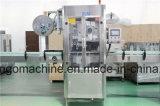 自動びんの収縮の分類のアプリケーターの機械装置装置6000bph 9000bph 15000bph 18000bph