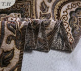 2016 رفاهية [شنيلّ] جاكار أريكة تغطيات ([فث32073ا])
