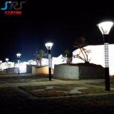 SRS 태양 정원 벽 빛 Yzy-Ty-011