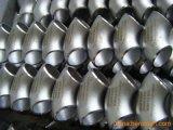 Gomito ASTM A234 Wpb del acciaio al carbonio di ASME B16.9