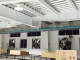 Китайский Ce высокого качества с высокой скоростью большой объем осевой вентилятор