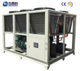 Refrigerador de agua industrial refrescado aire del tornillo Builtin Hydraulic&Nbsp único; Sistema