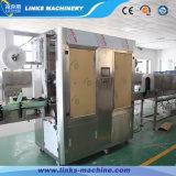 Sola máquina de etiquetado automática del encogimiento del PVC de la pista