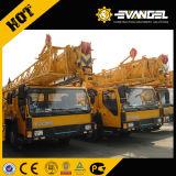 중국 최고 질 60 톤 트럭 기중기 (QY60K)