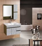 PVC浴室用キャビネット(W-185)