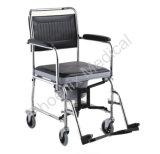 Инвалидная коляска (Commode PH1689)