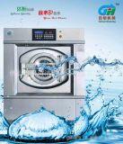 Usine de l'eau de l'eau Salle d'équipement de lavage Jeu complet