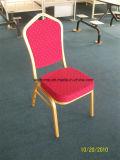 鋼鉄またはアルミニウム宴会の椅子