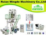 HDPE Hochgeschwindigkeitsfilm-durchbrennenmaschine (MD-HH)