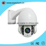 4 polegadas Ahd câmera de alta velocidade da abóbada de 1/3 de polegada 1080P PTZ IR