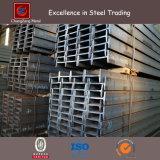 鉄骨構造(S275、S355JR)のための建築材料の鋼鉄I型梁