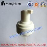 Pompe de mousse sans bouteille en plastique