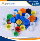 プラスチック製品の射出成形機械