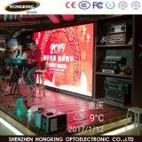 실내 HD P2.5 풀 컬러 발광 다이오드 표시 3 년 Warramry 고품질