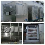 Cube Ice Machine for Restaurant