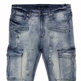 人のまっすぐな足の細いジーンズ(MYX03)