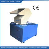 Дробилка Ce Approved звукоизоляционная пластичная