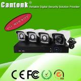 Système de vidéosurveillance Powerline Communication PLC NVR Kit (PLCA9104WH20)