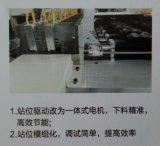Máquina de inserção axial Xzg-4000em-01-20 China fabricante