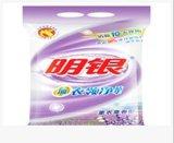高い泡(MYFS109)が付いている洗濯の粉
