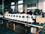 Máquina de coser industriales Lockstitch colchón para máquina de cinta de borde