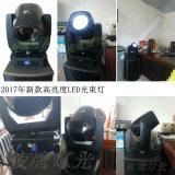 Nj-L150 150W LED bewegliches Hauptträger-Licht