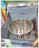 [فزهس-15] نباتيّ جهاز نزع ماء [دري مشن] مطبخ تجهيز