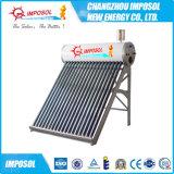 屋上の熱い太陽給湯装置