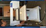 Trancheuse de machine de traitement au four pour la machine industrielle de boulangerie de coupeur de pain