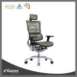 アラビア回転の学校教師のオフィスの椅子
