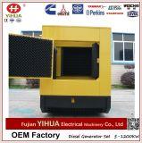 Gerador 24kw/30kVA Diesel silencioso Soundproof com motor Y4100d de Yangdong