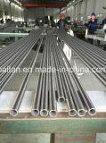 最もよい価格のニッケル201は、200継ぎ目が無い熱交換器の管にニッケルを被せる