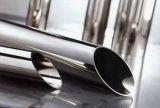Tubo de caldera inconsútil del acero inoxidable A213
