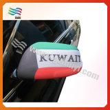 Specchio di automobile ecologico del Kuwait del tessuto dell'espansore (HY012)