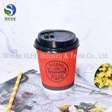 Cuvettes de café de papier de mur d'ondulation de Double couche avec la cuvette de café de papier de logo