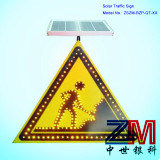 Signe de route de clignotement solaire de l'alliage d'aluminium DEL pour la construction