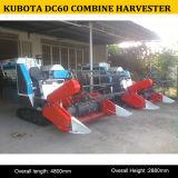 Haute qualité de 60HP dc60 petit moissonneuse-batteuse Kubota, de riz moissonneuse-batteuse DC60