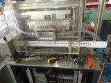 Mittleres Geschwindigkeit PLC-Steuerpharmazeutischer Suppository, der füllende Dichtungs-Maschine für Zs-I bildet