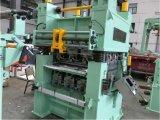 Longueur de coupe de cisaillement rotatif pour gamme de machines
