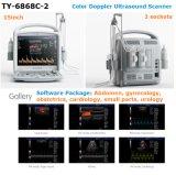 手によって運ばれる臨床携帯用カラードップラー超音波のスキャンナー