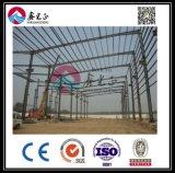 Fournisseur expert de l'atelier de structure métallique (BYSS005)