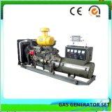 China 45kw gerador de gás natural Powered by metano, biogás, GNL, GLP GNC