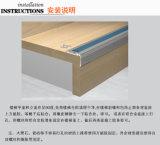 Escalera de aluminio Nosing, Protector de la escalera, el borde de la escalera Self-Adhesvie Non-Slip