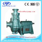공장 판매 전기 슬러리 펌프